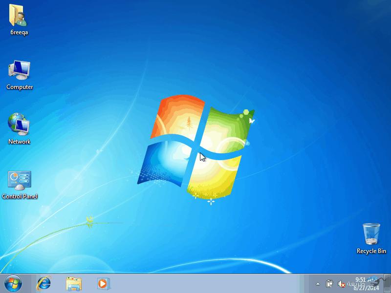 كيفية كسر واختراق كلمة السر لنظام التشغيل windows 7 بدون برامج 20
