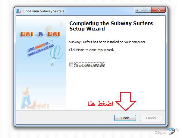 """لعبة سب واي سيرف """" Subway Surfers """""""
