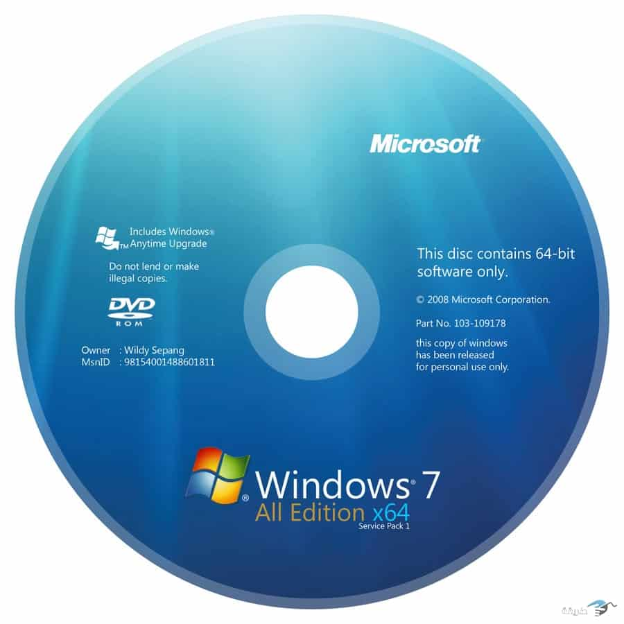 windows_7_aio_x64_dvd_cover_by_dyrealsa-d49506w