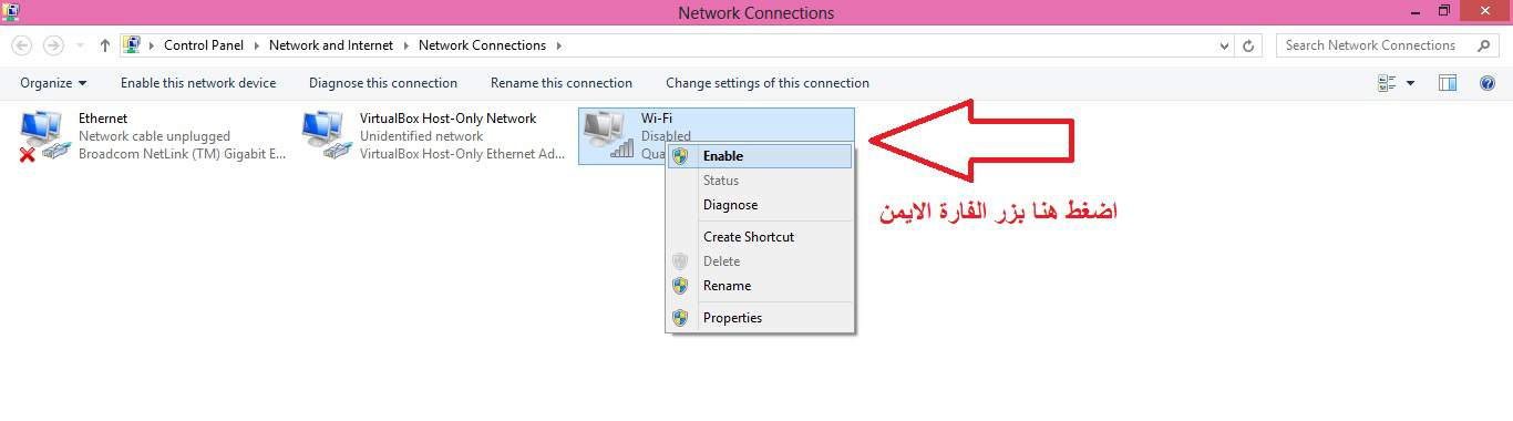 internet download manager انترنتداونلود مانجر