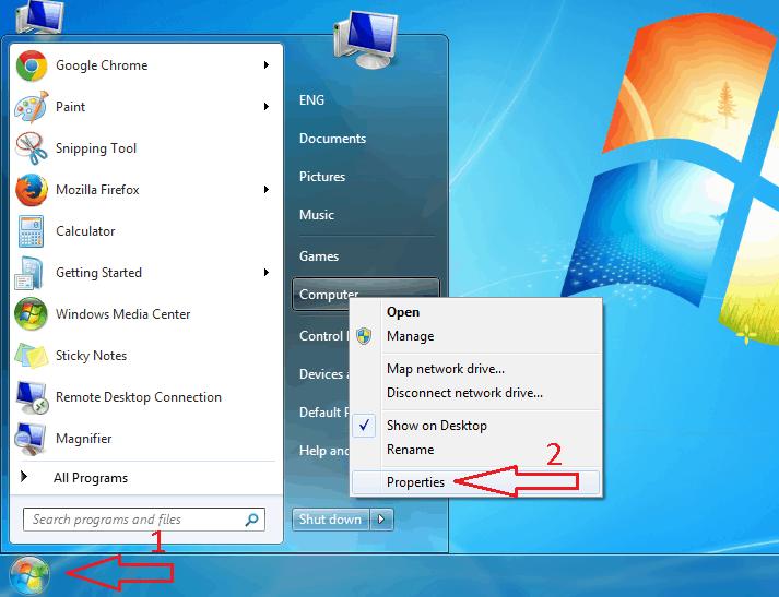 الكمبيوتر سريع