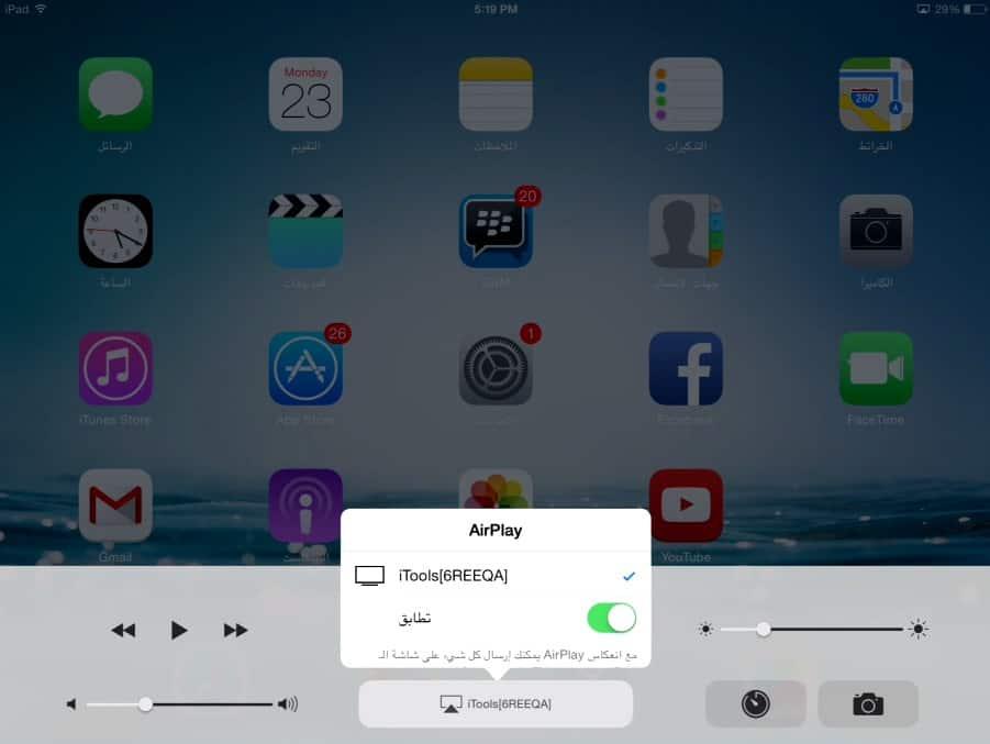 عرض شاشة الايباد أو الايفون على الكمبيوتر