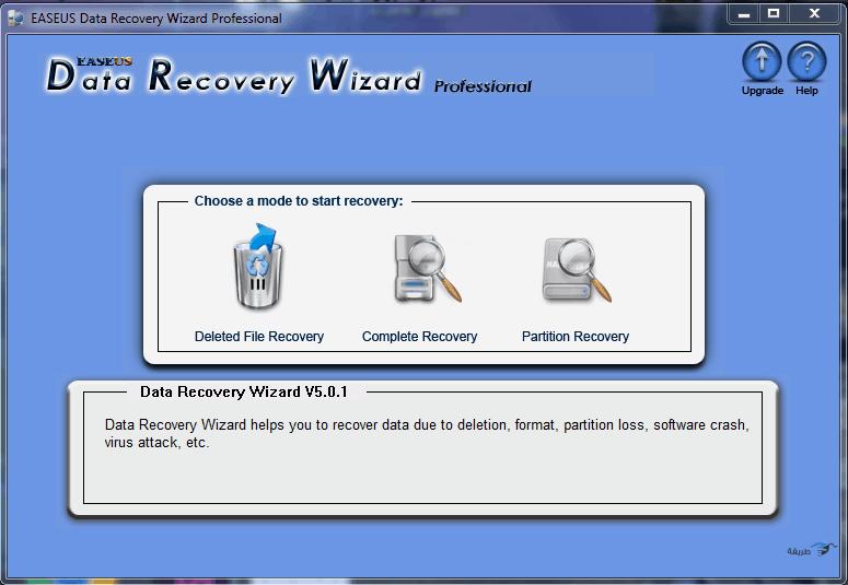 طريقة استعادة الملفات المحذوفة نتيجة 111.png
