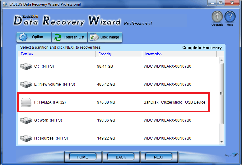طريقة استعادة الملفات المحذوفة نتيجة 131.png