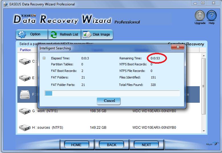 طريقة استعادة الملفات المحذوفة نتيجة 14.png