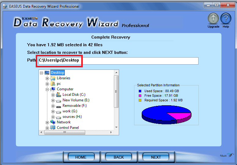 طريقة استعادة الملفات المحذوفة نتيجة 20.png