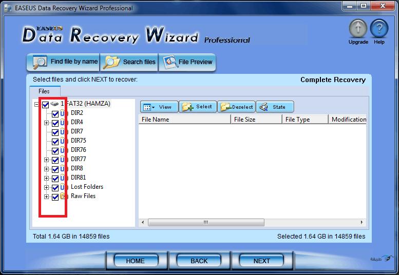 طريقة استعادة الملفات المحذوفة نتيجة 24.png