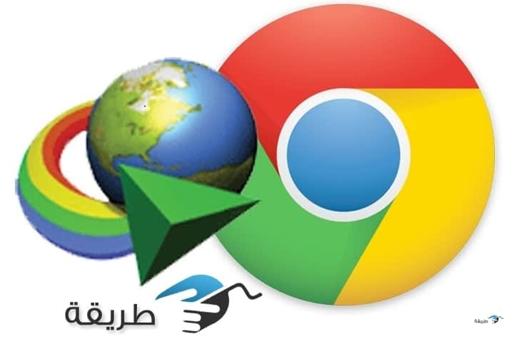 idm on google chrome
