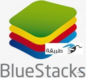 BlueStacks-Logo-2015