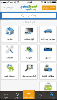 السوق المفتوح - OpenSooq on themmm App Store