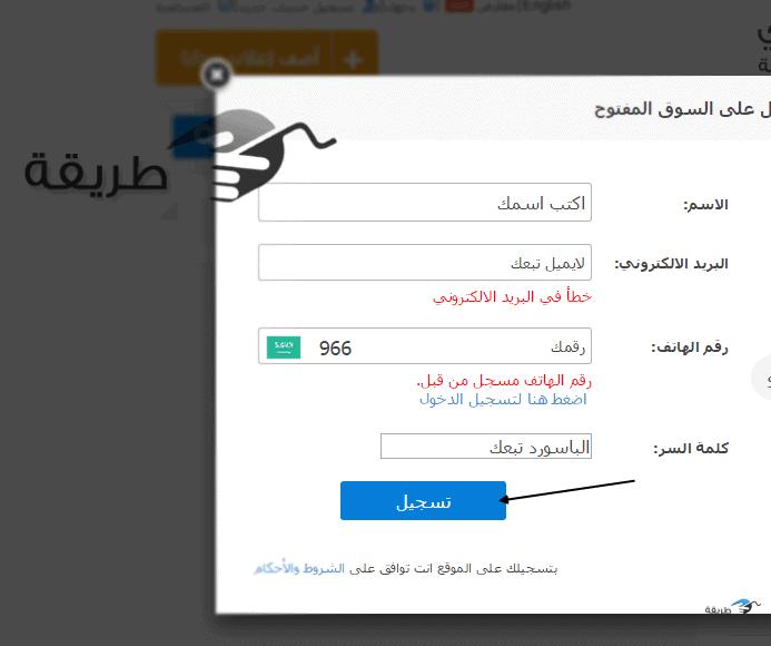 سوق مكة المفتوح كوم _11 Open Sooq اعلانات مبوبة مجانية في مكة