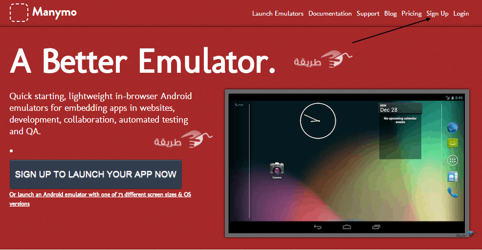 A Better Android Emulator - Manymo
