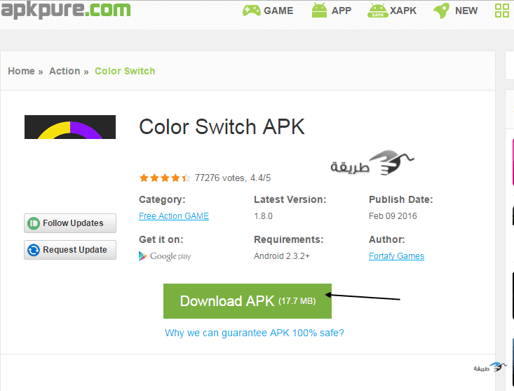 Color Switch APK Download - Free Action game for Android 8_ APKPure.com