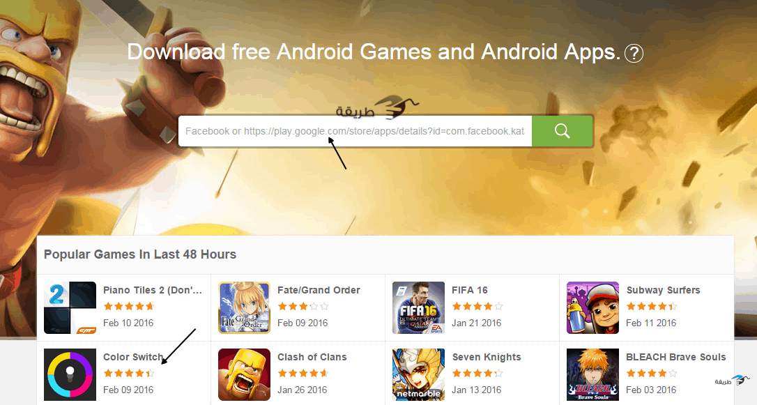 Download APK from Google Play Store free online downloader _ APKPure.com
