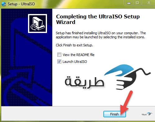 UltraISO Premium 9.3.3.2685