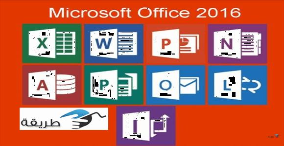 microsoft-office-2016 (580 x 300)