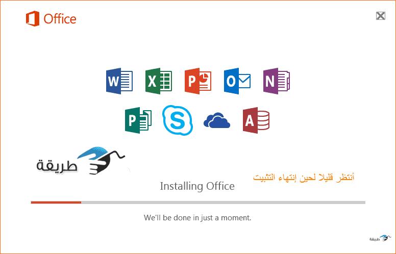 office-2016-1