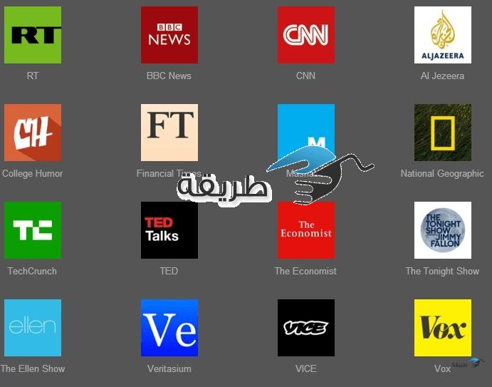 مشاهدة القنوات الإخبارية