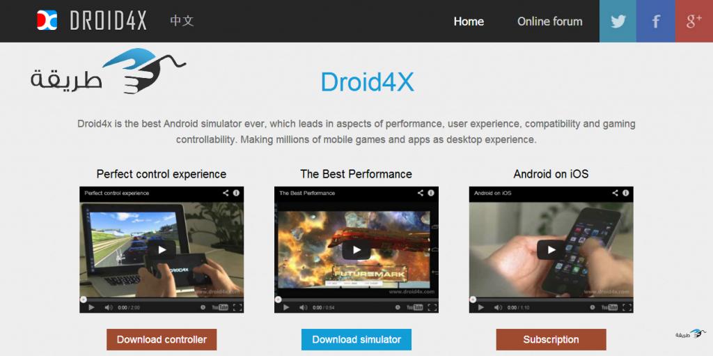 FireShot-Screen-Capture-#002---'droid4x-simulator-best-mobile-experience-on-desktop'---www_droid4x_co