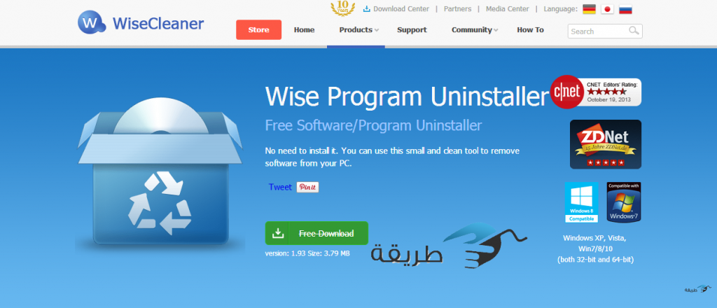 FireShot-Screen-Capture-#010---'Wise-Program-Uninstaller---Uinstall-Software,-Remove-or-Change-Pro_'---www_wisecleaner_com_wise-program-uninstaller_ht