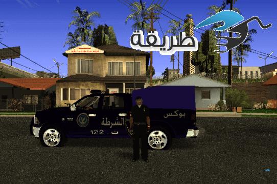gta egypt 3