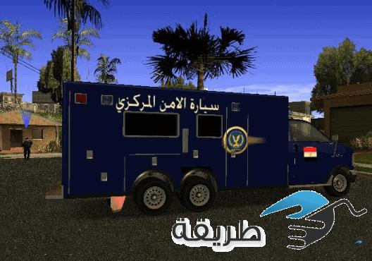 gta egypt 4