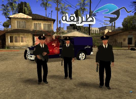 gta egypt 5
