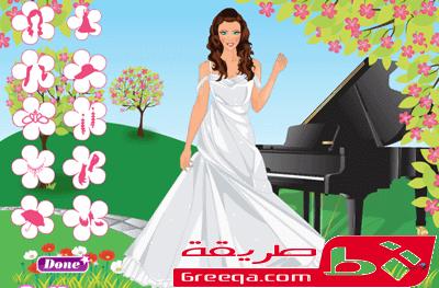 لعبة العروسة الجميلة - طريقة