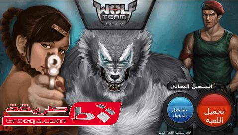 wolfteam 2017