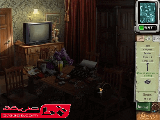 yeti-legend-game-2