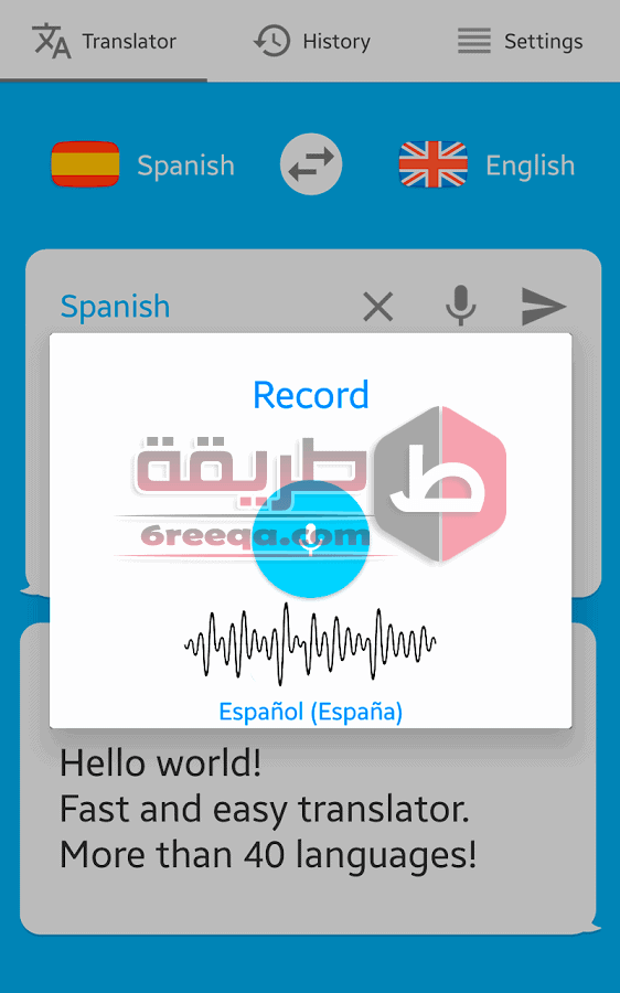 Translator Fast Easy تحميل-تطبيق-ترجمة.pn