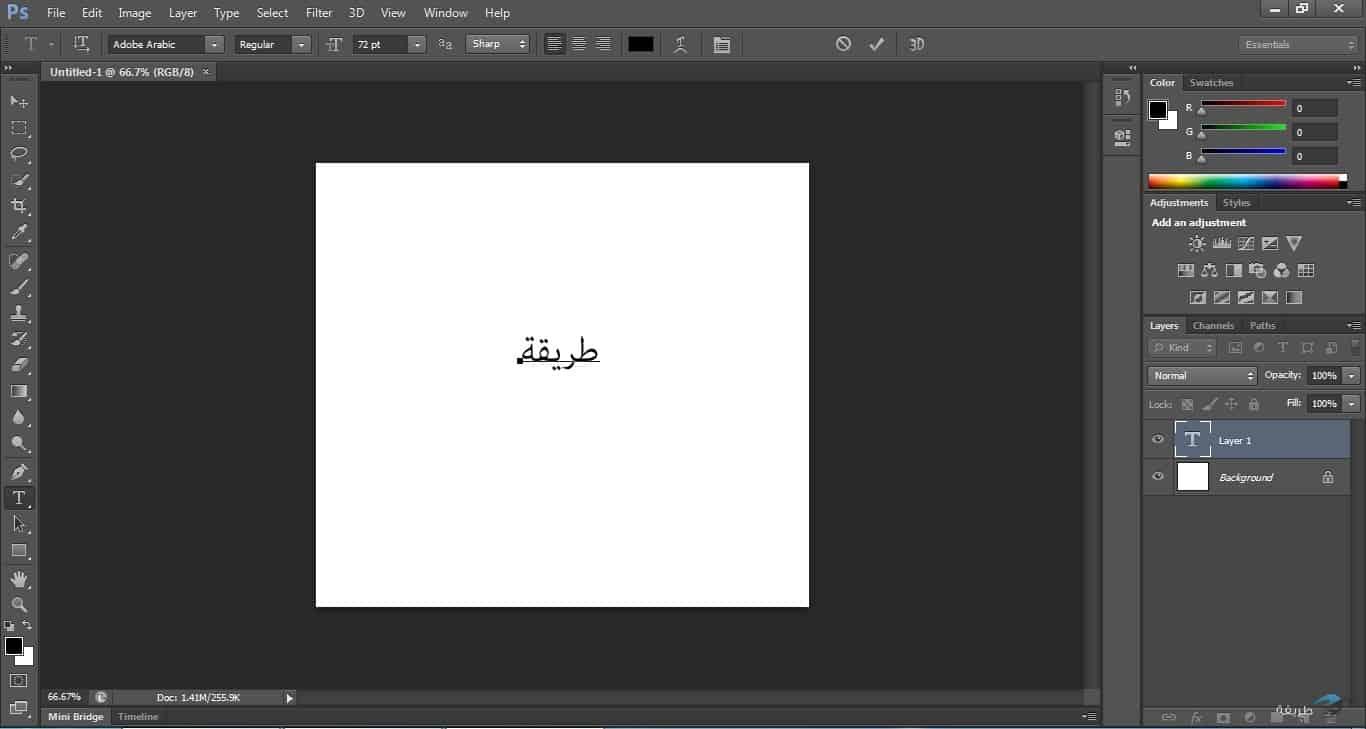 برنامج photoshop عربي