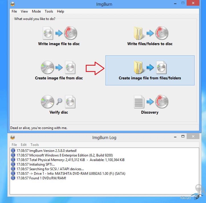 تحميل برنامج تحويل الملفات الى صيغة iso