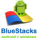 طريقة تثبيت برنامج  BlueStacks لتشغيل جميع تطبيقات الهاتف على الكمبيوتر