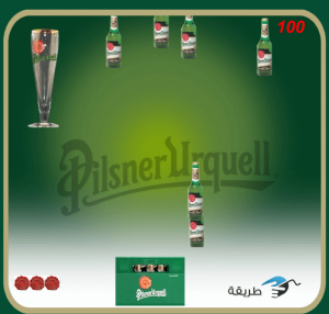 طريقة تحميل لعبة البيرة 2016 مجانا