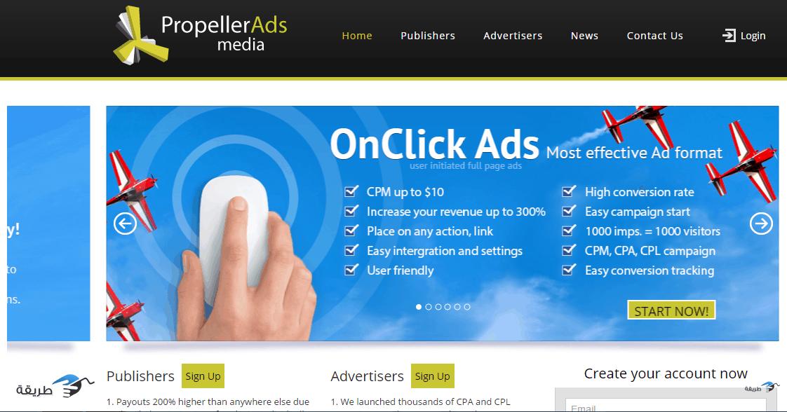 شرح بديل جوجل ادسنس 2016 propeller ads