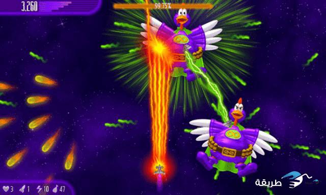 تحميل لعبة الفراخ 2016 chicken invaders