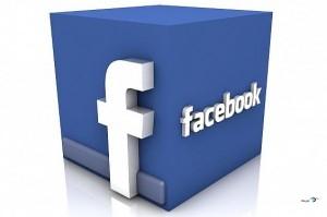 طريقة حل مشكلة الفيس بوك من فضلك عاود المحاولة فى وقت لاحق بالصور