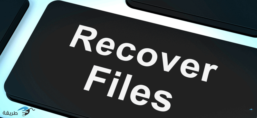طريقة استعادة الملفات المحذوفة أندرويد Recover Files DiskDigger Pro