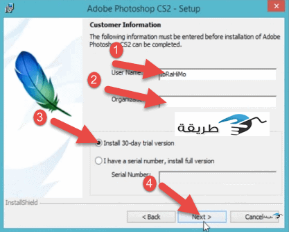 Download Photoshop