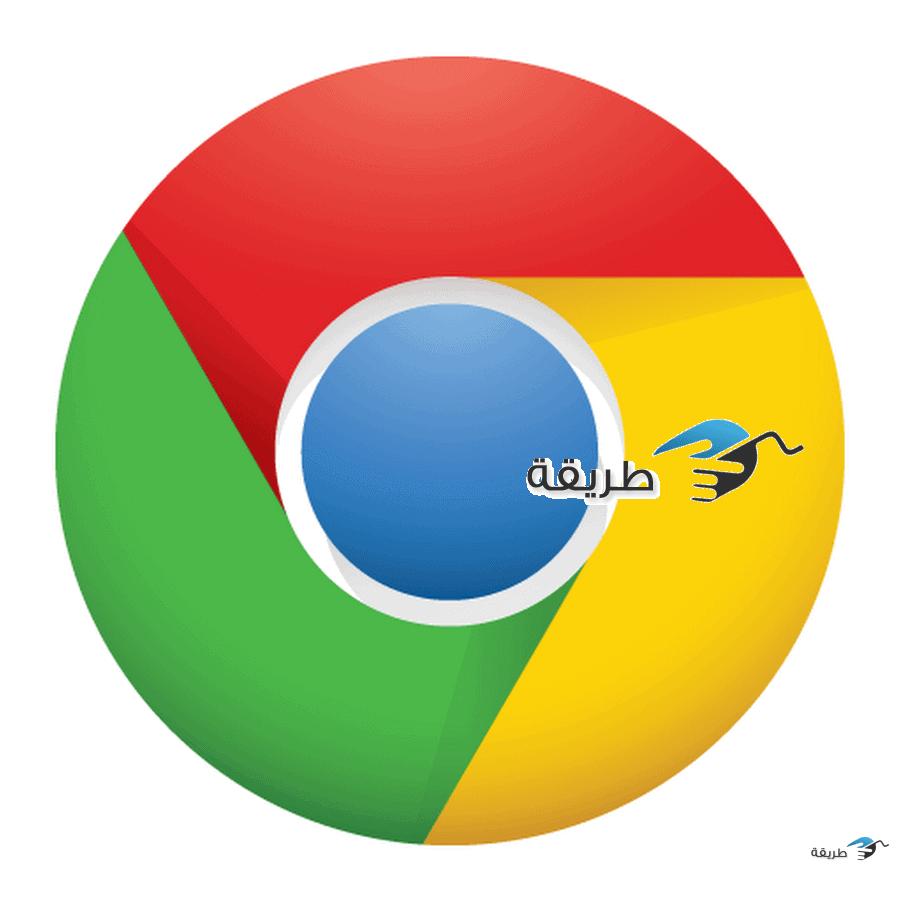 حل مشكلة عدم فتح اليوتيوب على جوجل كروم