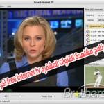 تحميل برنامج مشاهدة القنوات مجانا free internet tv آخر إصدار