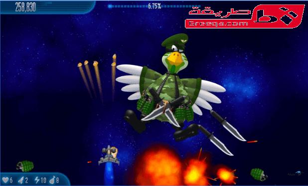 chicken invaders 1