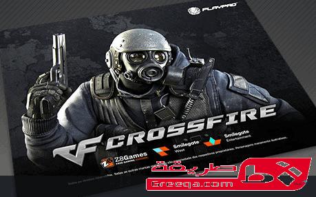 تحميل لعبة كروس فاير crossfire 2017 تهيس عربي مجانا