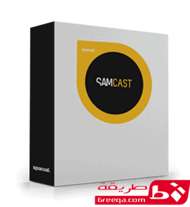 تحميل برنامج الاذاعة Sam Broadcaster برابط واحد