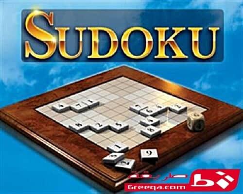 تحميل لعبة سودوكو للأندرويد