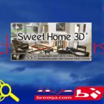 كيفية عمل رسم هندسى لمنزل ببرنامج 3D Sweet Home بالصور