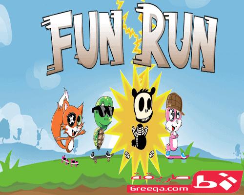 تحميل لعبة السباق فن رن fun run للاندرويد مجانا