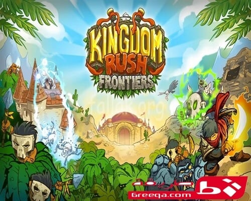 تحميل لعبة الدفاع عن المدينة kingdom rush للاندرويد