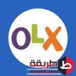 تحميل تطبيق اوليكس بنوصل البايع بالشارى
